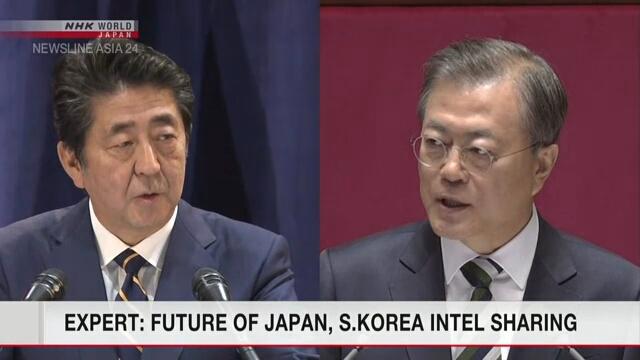 Япония и Южная Корея не смогли добиться прогресса по вопросу Соглашения об обмене информацией военного характера