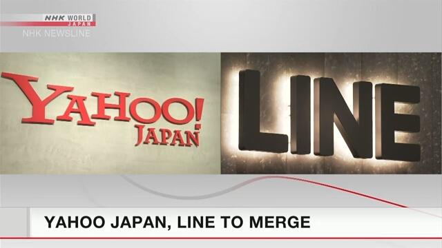 Компании Yahoo Japan и LINE договорились о слиянии