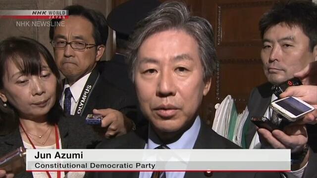 Оппозиция не приняла объяснения Синдзо Абэ относительно проведения званых приемов