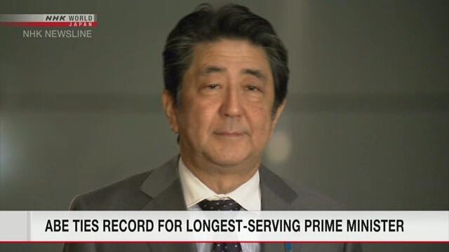 Синдзо Абэ повторил рекорд по продолжительности пребывания на посту премьер-министра