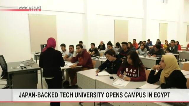 Основанный при поддержке Японии университет в Египте открыл новый кампус