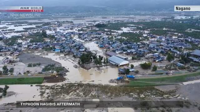 Два осенних тайфуна нанесли ущерб Японии в размере около 3,3 млрд долларов