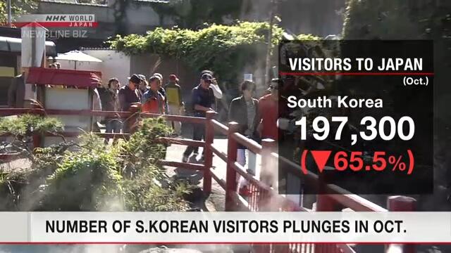 В Японии более чем вдвое сократилось число туристов из Южной Кореи