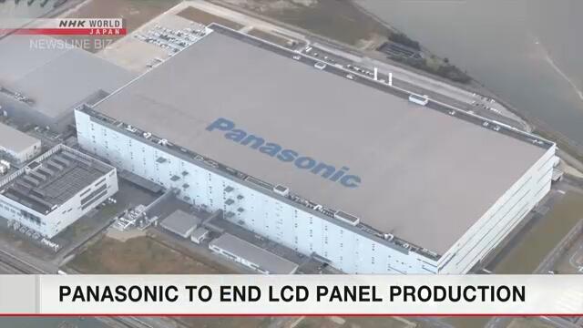 Компания Panasonic прекратит производство жидкокристаллических панелей