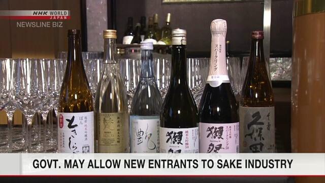 Правительство Японии будет выдавать лицензии новым сакэварням