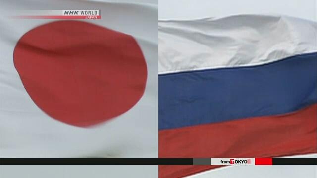 В России прошла конференция на тему японо-российской истории
