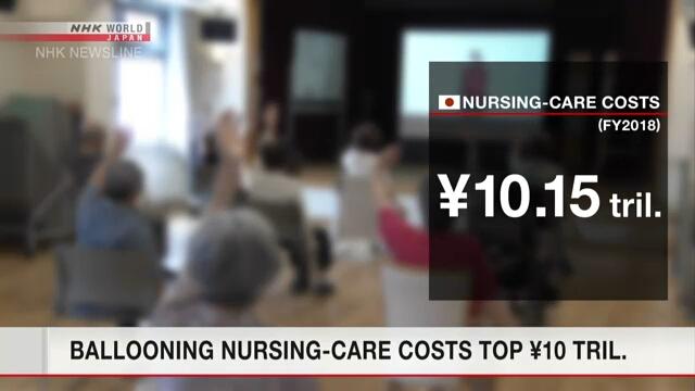 Стоимость услуг по уходу за престарелыми в Японии составила рекордную сумму