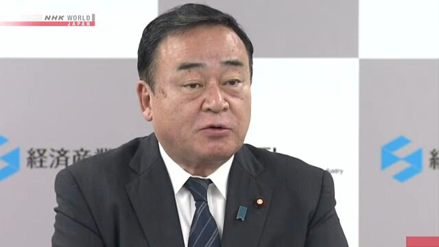 Японии присуждена сатирическая награда «Ископаемое дня»