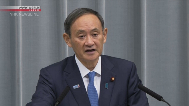Ёсихидэ Суга заявил, что Япония и США надлежащим образом делят расходы, связанные с дислокацией американских войск