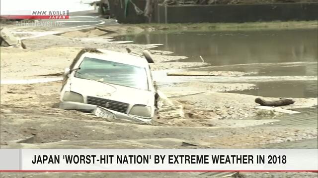 В прошлом году Япония сильнее всех в мире пострадала от экстремальной погоды