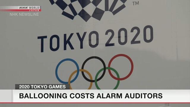 Япония израсходовала уже около 9,7 млрд долларов на подготовку к Играм