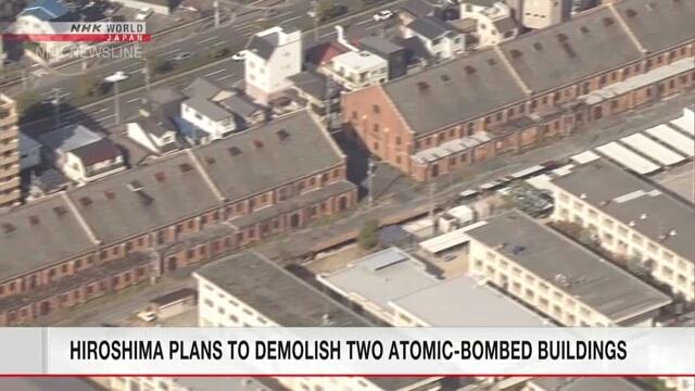 В городе Хиросима могут снести два здания, переживших атомную бомбардировку