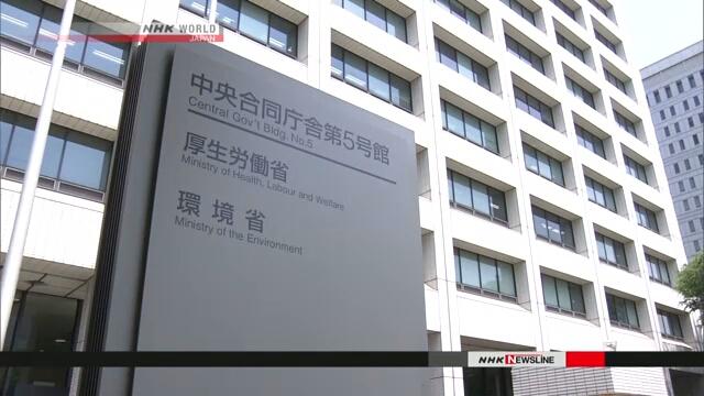 Участок рядом со стартом Олимпийской эстафеты в Японии очистили от радиации