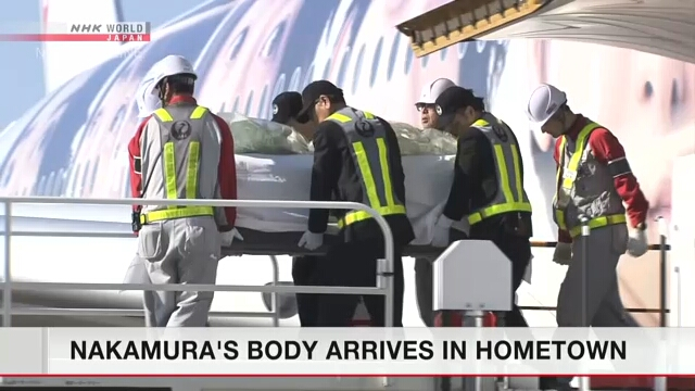 Тело погибшего Тэцу Накамура доставлено в город Фукуока