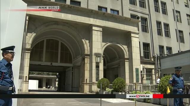 Бюджет Японии на 2020 финансовый год превысит 102 трлн иен