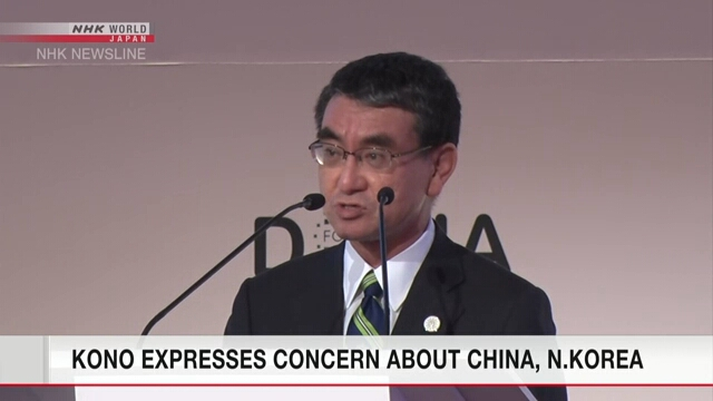 Министр обороны Японии выразил озабоченность морской деятельностью Китая