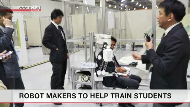 Производители роботов окажут помощь в подготовке кадров в специализированных школах с техническим уклоном