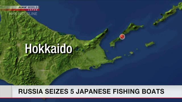 Российская погранслужба задержала пять японских рыболовецких судов