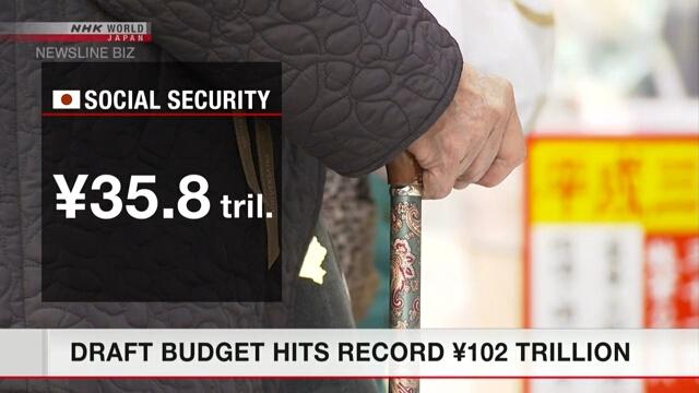 Проект бюджета Японии на будущий год стал рекордным, превысив 102 трлн иен