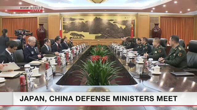 Состоялась встреча министров обороны Японии и Китая