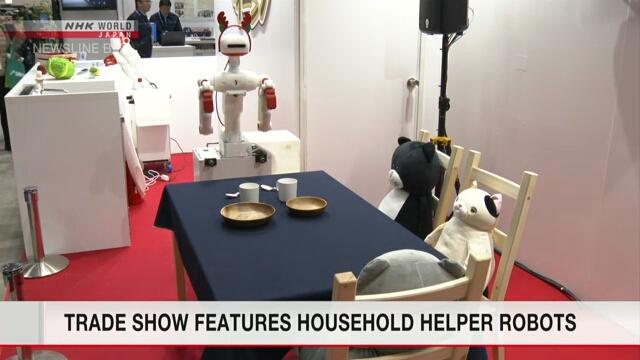 В Токио проходит Международная выставка роботов