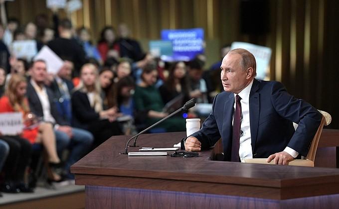 Большая пресс-конференция Владимира Путина: о Японии