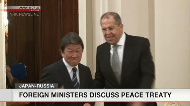 Глава МИД Японии передал Лаврову предложения по мирному договору