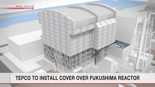 Над поврежденным реактором на АЭС «Фукусима дай-ити» соорудят саркофаг