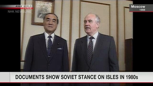 Дипломатические источники о встрече Накасонэ и Горбачева в 1988 году
