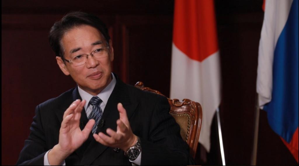Тоёхиса Кодзуки: «Я всегда готов продвигать сотрудничество между Японией и Россией»