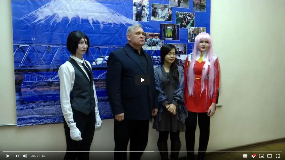 Мастер-классы настоящего японского сэнсэя смогли увидеть жители Тамбова