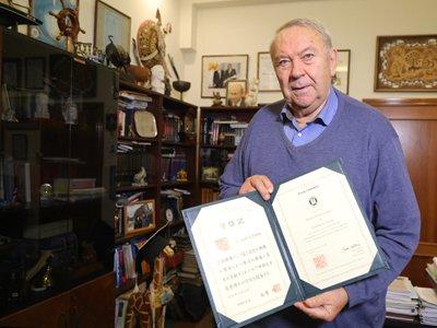 Академик Владимир Фортов стал почетным доктором университета Чубу (Япония)