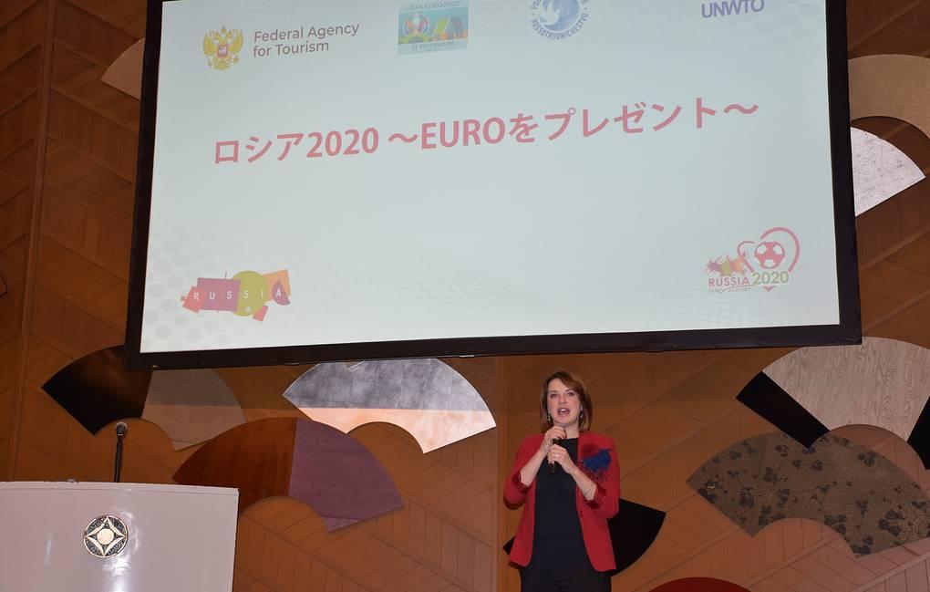 Ростуризм представил в Японии роуд-шоу «Россия 2020. Евро в подарок»