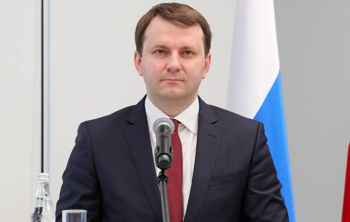 Орешкин: Россия и Япония планируют развивать взаимодействие в водородной энергетике