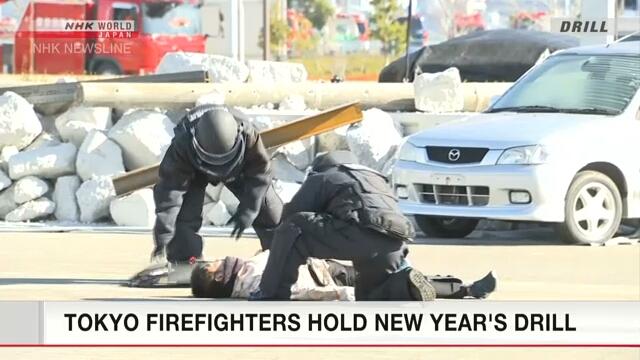 Токийские пожарные провели традиционные тренировки по случаю Нового года