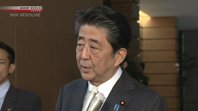 Правительство Японии примет решение о визите Синдзо Абэ на Ближний Восток