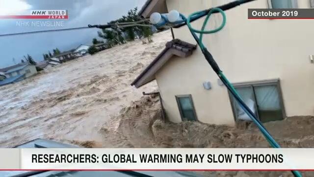 Исследователи считают, что процесс глобального потепления будет замедлять скорость тайфунов