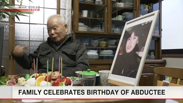 Семья похищенной в Северную Корею японки отметила ее 60-летие без нее