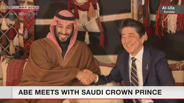 Синдзо Абэ встретился с наследным принцем Саудовской Аравии