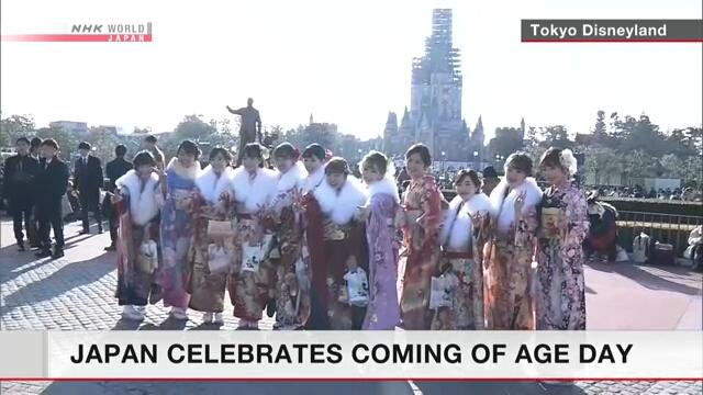 По всей Японии в понедельник празднуют День совершеннолетия