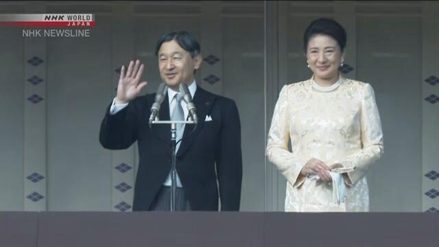 Император Японии Нарухито и императрица Масако прослушали лекции ведущих ученых