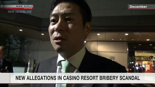 Токийские прокуроры арестовали депутата парламента