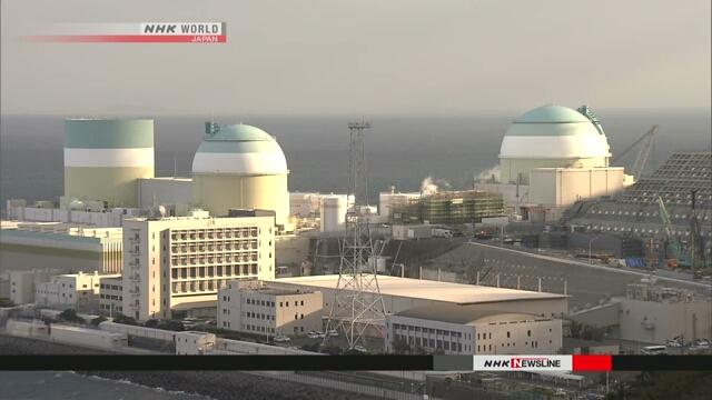 Начались работы по извлечению отработанного топлива MOX из реактора АЭС «Иката»