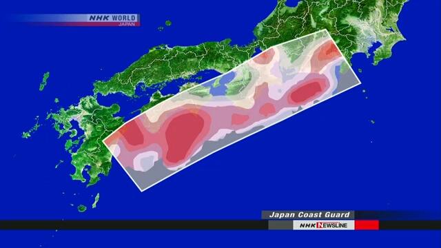 «Медленное скольжение» зафиксировано у Тихоокеанского побережья Японии
