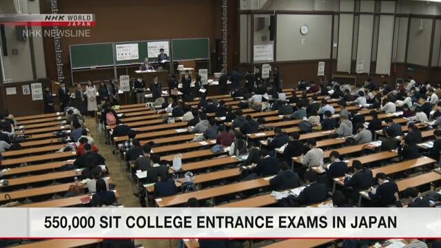 По всей Японии проходят вступительные экзамены в университеты и колледжи