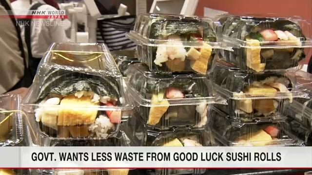 Японские власти пытаются ограничить количество пищевых отходов, связанных с «эхомаки»