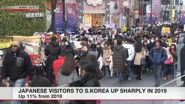 Число японских туристов в Южной Корее выросло по итогам прошлого года