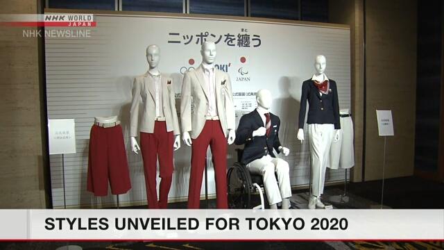 В Токио показали форму спортсменов для Олимпиады и Паралимпиады