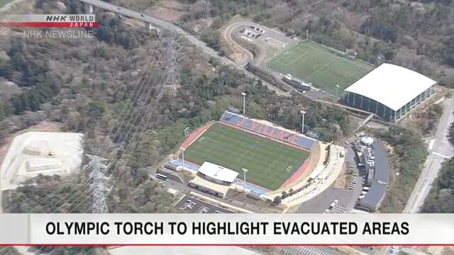 В маршрут эстафеты олимпийского огня включен город, где находится АЭС «Фукусима дай-ити»
