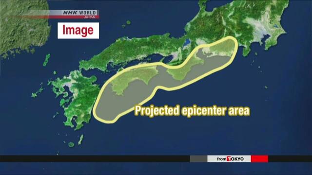 Эксперты предупреждают о высоком риске цунами из разлома Нанкай